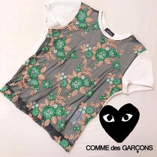 COMME des GARCONS - 【COMME des GARCONS】日本製 刺繍 サマーニット ブラウス