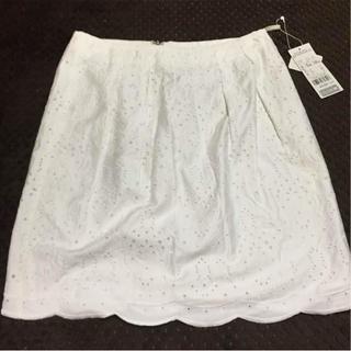 ニジュウサンク(23区)の23区新品タグ付きスカート(ひざ丈スカート)