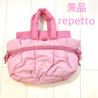 repetto - レペット repetto キルティングトートバッグ