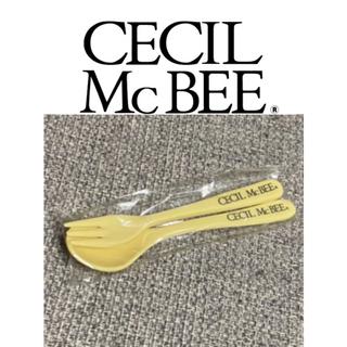 CECIL McBEE - 新品 セシルマクビー フォーク スプーン セット まとめ売り イエロー クリーム