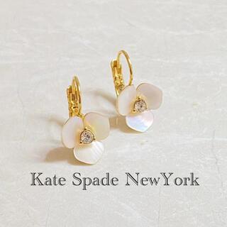 kate spade new york - ケイトスペードニューヨークピアス 花おしゃれ新品