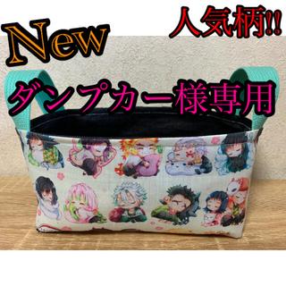 ハンドメイド♡鬼滅の刃♡布バスケット341(雑貨)