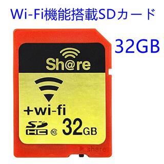 C001 ezShare 32G WiFi SDカード FlashAir級 9(デジタル一眼)
