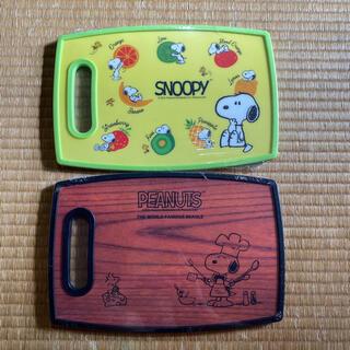 スヌーピー(SNOOPY)のスヌーピーのカッティングボード二種セット まな板(調理道具/製菓道具)