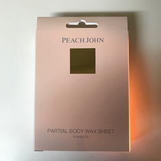 ピーチジョン(PEACH JOHN)の部分用ワックスシート(脱毛/除毛剤)