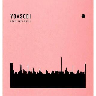 ソニー(SONY)のTHE BOOK CD+付属品<完全生産限定盤>YOASOBI(CDブック)