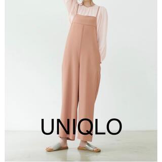 ユニクロ(UNIQLO)のUNIQLO ユニクロ ドレープキャミソールサロペット オールインワン(サロペット/オーバーオール)