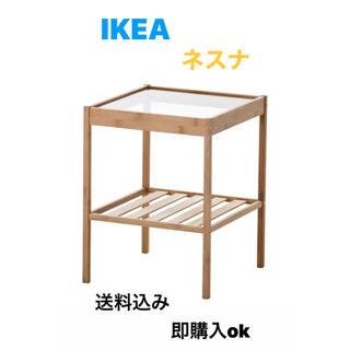 IKEA - ☆激安送料込み☆ 大人気商品  IKEA ネスナ NESNA ◎新品未開封^_^