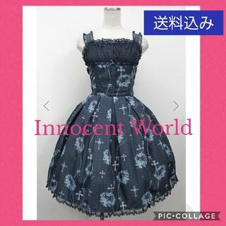 Innocent World - Innocent World 十字架柄 クロス柄 ジャンスカ ワンピ ゴスロリ