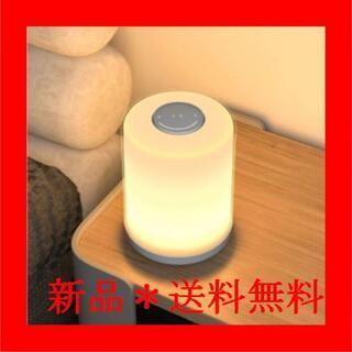 大特価 ベッドサイドランプ テーブルランプ ナイトライト タッチセンサー(天井照明)