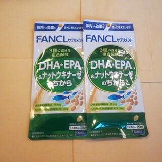 ファンケル DHA.EPA &ナットウキナーゼのちから20日分×2袋