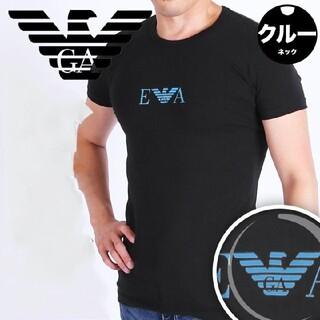 エンポリオアルマーニ(Emporio Armani)のEMPORIO ARMANI 半袖 Tシャツ M(Tシャツ/カットソー(半袖/袖なし))