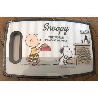 SNOOPY - スヌーピー カッティングボード