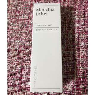 マキアレイベル(Macchia Label)のマキアレイベル薬用ファンデーションオークル13ml(ファンデーション)