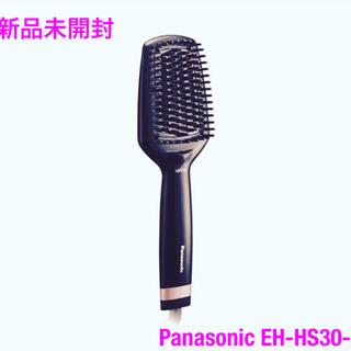 パナソニック(Panasonic)のPanasonic  ブラシストレートアイロン イオニティ(ヘアアイロン)