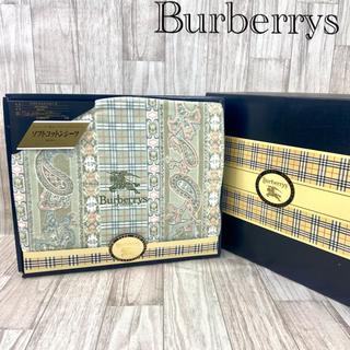 バーバリー(BURBERRY)のBurberry バーバリー ソフトコットンシーツ 6-1(シーツ/カバー)