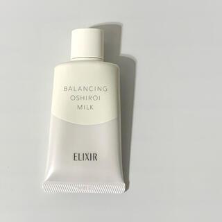 ELIXIR - エリクシール ルフレ バランシング おしろいミルク ELIXIR