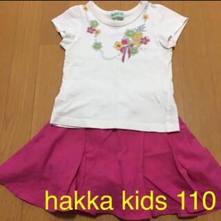 hakka kids - hakka kids 上下セット 110