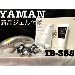 YA-MAN - YA-MANアセチノデュアルサイクロン