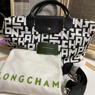 LONGCHAMP - Longchamp プリアージュ  ショルダー 【新品】