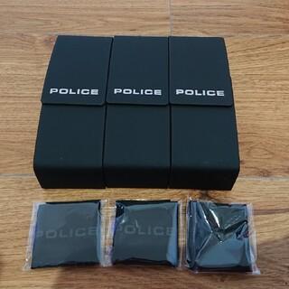 ポリス(POLICE)のポリス 眼鏡ケース 3個(サングラス/メガネ)