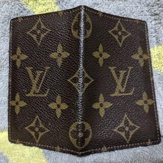 LOUIS VUITTON - LOUIS VUITTON キャッシュレス財布 ミニ財布 名刺入れにも!