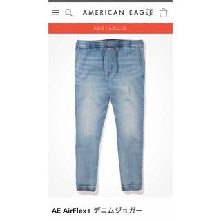 アメリカンイーグル(American Eagle)のAMERICAN EAGLE デニムジョガーパンツ(デニム/ジーンズ)