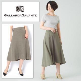 ガリャルダガランテ(GALLARDA GALANTE)のリネンライク✴︎麻調セミフレアスカート セージグリーン/ライトカーキ(ロングスカート)