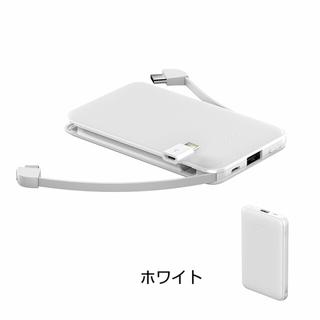 未開 モバイルバッテリー 6800mAh 超軽量 ケーブル内蔵 ミニ型 ホワイト(バッテリー/充電器)