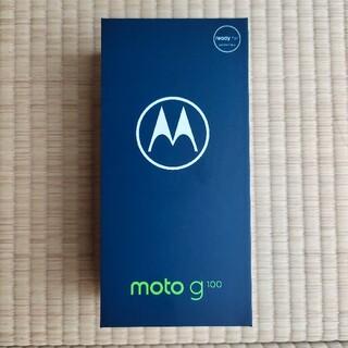 Motorola - motorola moto g100 simフリー 8+128GB