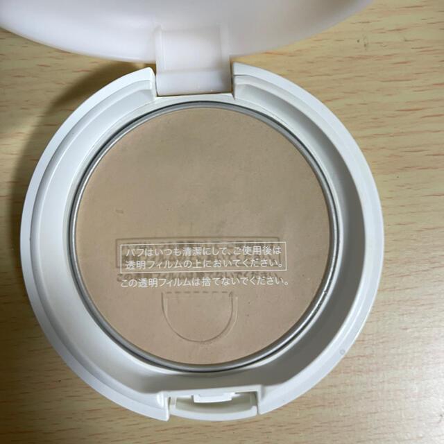 d program(ディープログラム)のdプログラム✨エアリースキンケアヴェール✨ファンデーション  コスメ/美容のベースメイク/化粧品(フェイスパウダー)の商品写真