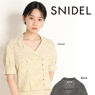 snidel - スナイデル セットアップ