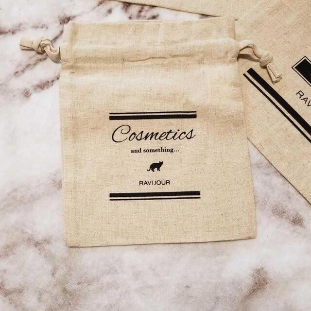 Ravijour(ラヴィジュール)のラヴィジュール 新品 巾着 ポーチ3点セット レディースのファッション小物(ポーチ)の商品写真