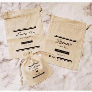 Ravijour - ラヴィジュール 新品 巾着 ポーチ3点セット