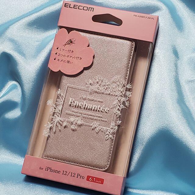 ELECOM(エレコム)のiPhone 12/12Pro 手帳型ケース ソフトレザーケース(ライトピンク) スマホ/家電/カメラのスマホアクセサリー(iPhoneケース)の商品写真