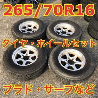 グッドイヤー(Goodyear)の【格安】265/70R16 スタッドレス タイヤ & ホイール セット プラド等(タイヤ・ホイールセット)