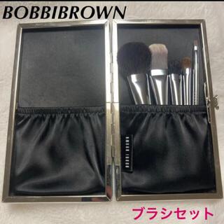 BOBBI BROWN - BOBBIBROWN ボビイブラウン ブラシセット