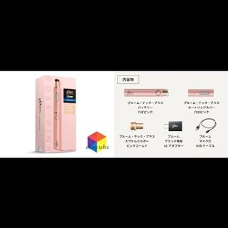 プルームテック(PloomTECH)の新型 プルームテックプラス 限定色ロゼピンク【ploom TECH +】(タバコグッズ)