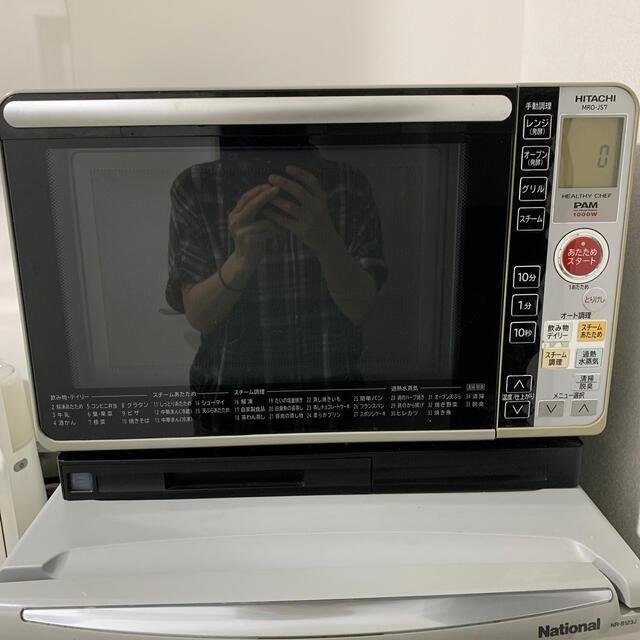 日立(ヒタチ)のHITACHI MRO-JS7 オーブンレンジ スマホ/家電/カメラの調理家電(電子レンジ)の商品写真