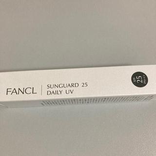 ファンケル(FANCL)のファンケル サンガード25b デイリーUV 18g(日焼け止め/サンオイル)