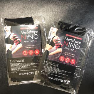 メディシェイプ・ニノ 2セット(エクササイズ用品)