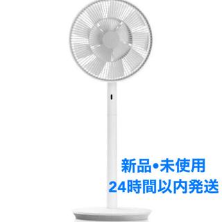 バルミューダ(BALMUDA)の新品未使用 バルミューダ GreenFanリビング扇風機 EGF-1700-WG(扇風機)