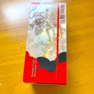 SHISEIDO (資生堂) - SHISEIDO ビューラー アイラッシュカーラー リミテッド エディション