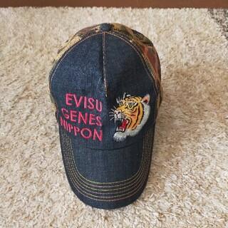 エビス(EVISU)のまささん専用 帽子 EVlSUジーンズ   (キャップ)