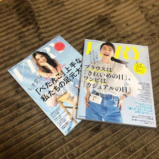 コウブンシャ(光文社)のvery雑誌(ファッション)