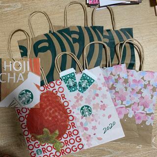 Starbucks Coffee - スタバ 紙袋