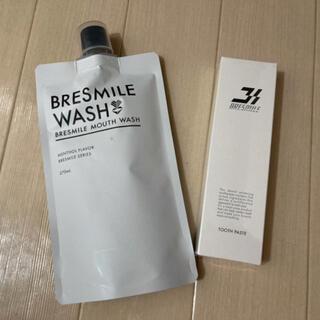 新品未開封 ブレスマイルウォッシュ 歯磨き粉セット ブレスマイルクリア(口臭防止/エチケット用品)