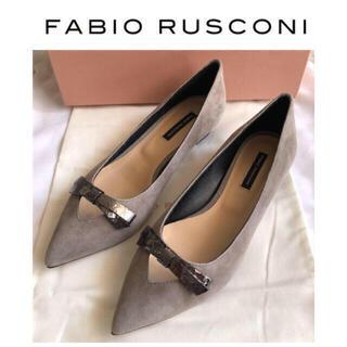 ファビオルスコーニ(FABIO RUSCONI)のファビオルスコーニ ポインテッド リボン グレージュスエード パンプス 新品24(ハイヒール/パンプス)