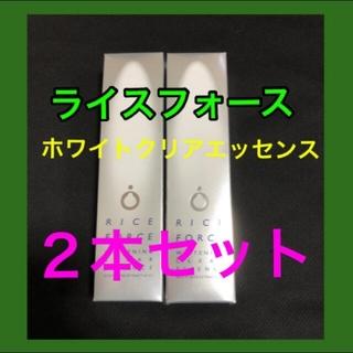 ライスフォース(ライスフォース)のライスフォース ホワイトニングクリアエッセンス30g×:2本(美容液)
