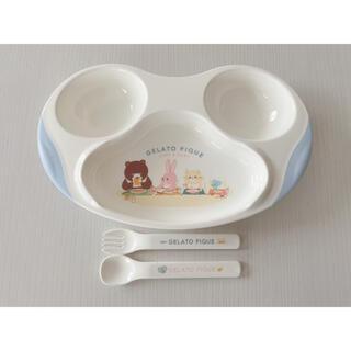 gelato pique - 【未使用】ジェラートピケ 離乳食 食器セット